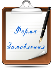 signing-paper-contract-icon[1]